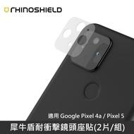 犀牛盾 耐衝擊鏡頭座貼 適用 Google Pixel 4a ( 4G / 5G ) / Pixel 5  LANS