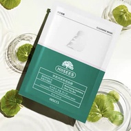 Hiisee acne reduction mask