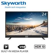 創維 - 24吋高清數碼電視 LED-24E3 (3年行貨保用)