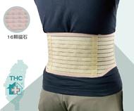 【THC】THC磁石護腰帶-H3345『居家醫療』(16顆磁石/護腰)