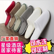 10 Double Hotel Disposable Slipper Household Guests Thick Bottom Hotel Travel Portable Indoor Beauty Salon