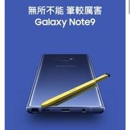 9.9成新二手機 2手機中古機 空機三星 NOTE 9 128G 藍