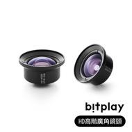 bitplay HD高階廣角鏡頭 (HD Wide Angle Lens) ▲bitplay選配鏡頭