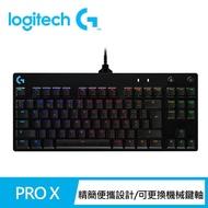 【Logitech G】PRO X 職業級競技機械式電競鍵盤