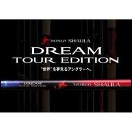 公司貨SHIMANO WORLD SHAULA DREAM TOUR EDITION 旅行竿 旅竿 泛用路亞竿 濱海釣具