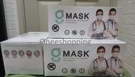 หน้ากากอนามัยทางการแพทย์ G Lucky Mask แมสปิดปาก 50 ชิ้น สีขาว ปั๊ม KSG