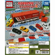 TOMICA扭蛋多美小汽車DX11 運輸車篇 全套七款