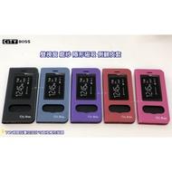 華碩ZenFone4 ZE554KL 雙視窗S View 磁吸 磨砂皮套