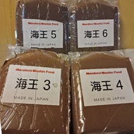 Marubeni Nisshin 🇯🇵 Pellet Fish Feed Ikan Laga Guppy Molly dan Air Tawar 20g (No3,No4,No5,No6) Made in Japan