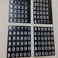 組合數字豆標籤