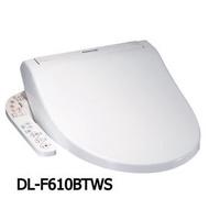 【順鈺電器】※國際牌※ DL-F610B,(DL-F610BTWS), 不鏽鋼噴嘴.電腦馬桶座(不含安裝)