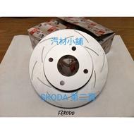 汽材小舖 FERODO ROOMSTRER SPACEBACK SUPERB 煞車盤 碟盤 劃線