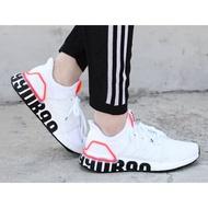 正品 Adidas Ultra Boost 愛迪達 全白 慢跑鞋 休閒鞋 FW1970