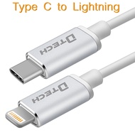 特價【1.5M/2M/3M】Type C to Lightning 傳輸充電線 Apple 最新MacBook筆電、iPhone X/XR/XS/11/11 Pro/8/8 Plus7/7 Plus、iPad/iPad Pro、iPhone 6/6S/6 Plus/6S Plus-ZW