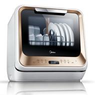 【美的 Midea】免安裝洗碗機 M1