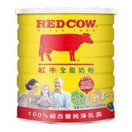 [免運]免運 Red Cow紅牛 全脂奶粉(2.3kg/罐)[大買家]