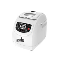 Runtang Steamed Bread Maker Household Small Automatic Multi-Function Intelligent Flour-Mixing Machine Breakfast Machine