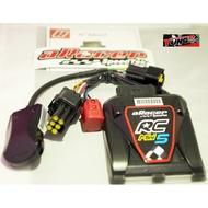 {泳達車業}aRacer RC Mini5 全取代噴射電腦  艾銳斯 贈 bLink 藍芽控制器