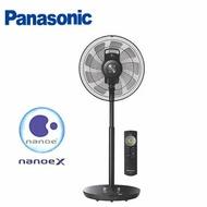 現貨F-H14EXD(白) / F-H14EXD-K(黑)各一台 ★限時下殺-Panasonic 國際牌 14吋 nanoeX DC直流節能電風扇 立扇 F-H14EXD(K)★杰米家電☆