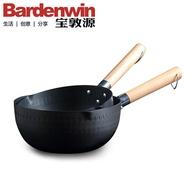 Stainless steel Milk wok