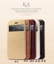 【福利品】KALAIDENG 卡來登 Apple iPhone 5 5S i5 i5s 卡系列 視窗皮套 免掀蓋 側掀皮套 皮套 保護套 手機套