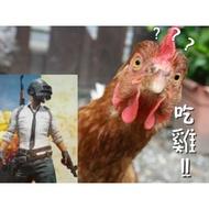 (價錢再介紹欄) 升級顯卡 吃雞 絕地求生 GTX1060 RX480 RX470 RX580 無挖礦 聖發二手電腦