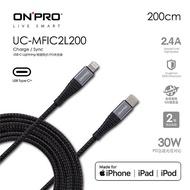 ONPRO UC-MFIC2L Type-C to Lightning PD快充30W傳輸線【200公分】