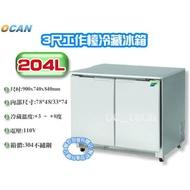 【全發餐飲設備】瑞興3尺氣冷工作台冰箱~德國壓縮機~台灣生產臥式冰箱~冷藏櫃~吧台
