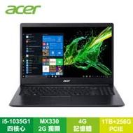 acer Aspire3 A315-57G-51LH 黑 宏碁獨顯效能型筆電/i5-1035G1/MX330 2G/4G/1TB+256G PCIE/15.6吋 FHD/W10/含acer原廠包包及滑