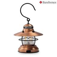 Barebones 吊掛營燈 Mini Edison Lantern LIV-273.274.275 / 城市綠洲(迷你營燈、檯燈、吊燈、USB充電、照明設備)