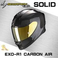 任我行騎士部品 Scorpion Exo R1 亮光碳纖維 素色 送墨片 除霧片 全罩 Fim等級 安全帽
