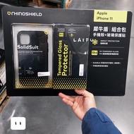 📱超級便宜📱 COSTCO 犀牛盾 手機殼 9H螢幕保護貼 IPHONE11 11PRO 11MAX 好市多代購