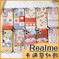多圖可選|Realme X7 Pro Realme 7 5G 全包邊軟殼 四角防摔手機殼 卡通殼 可愛圖案 保護套 防摔 查理