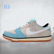 Nike Dunk SB運動鞋粉色粉色