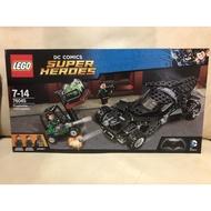 LEGO 76045 Kryptonite Interception 氪星石搶奪戰