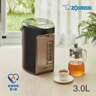 【ZOJIRUSHI 象印】3公升* SuperVE真空省電微電腦電動熱水瓶(CV-WFF30)
