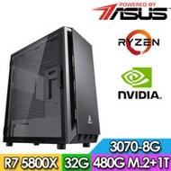 華碩X570平台【聖焰刀魂β】R7八核獨顯電玩機(R7-5800X/32G/1TB/480G M.2 SSD/RTX3070-8G)