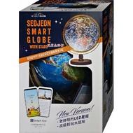 【艾莉生活館】COSTCO Seojeon Globe LED 中英文星座行政地球儀 12吋《可360度旋轉》《㊣附發票》