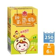 義美 雞蛋豆奶 250ml(6入)