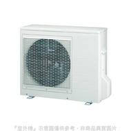 《全省含標準安裝》日立【RAM-108NK】變頻冷暖1對多分離式冷氣外機1對2-3-4