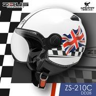 ZEUS安全帽 ZS-210C DD28 白黑 英國國旗 半罩帽 飛行帽 3/4罩 耀瑪騎士機車部品