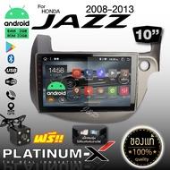 PLATINUM-X จอแอนดรอยด์ 10 นิ้ว HONDA JAZZ 08-13 RAM1/2GB ROM16/32GB Android WIFI รับไวไฟ ดูยูทูปได้ จอตรงรุ่น จอแอนดรอย เครื่องเสียงรถ รถยนต์ Android