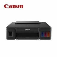 Canon PIXMA G1010原廠大供墨印表機 省$500登錄再送7-11禮券500元