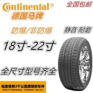 Tires马牌轮胎235 245 255 275 295/35 40 45 50 55R18 19 R20 R21 R22