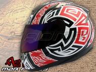 贈好禮|M2R安全帽 | F-2C / F2C #9 阿茲特克 黑/紅 玻璃纖維 輕量 內襯可拆 全罩帽 耀瑪騎士機車部品