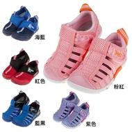 【布布童鞋】日本IFME新彩兒童機能水涼鞋(共五款)