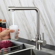 304不銹鋼廚房凈水器三合一水龍頭 冷熱無鉛拉絲洗菜盆水槽水龍頭