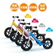 ⭕️公司貨/免運⭕️Slider兒童鋁合金滑步車(共四色)