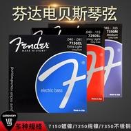 Fender芬達貝司弦7150 7250 7350四弦五弦BASS琴弦鍍純鎳電貝斯弦