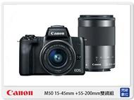 【銀行刷卡金回饋】CANON EOS M50+15-45mm+55-200mm 雙鏡組(M50 15-45 55-200,公司貨)